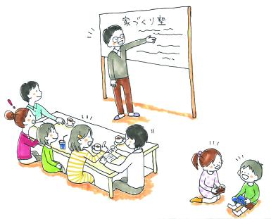 2016年7月3日 『後悔しない家づくりの基本セミナー』を開催!